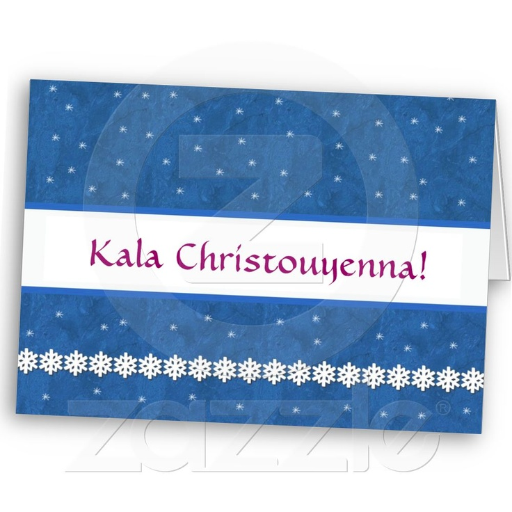 "Kala Christouyenna~""Merry Christmas"" in Greek"
