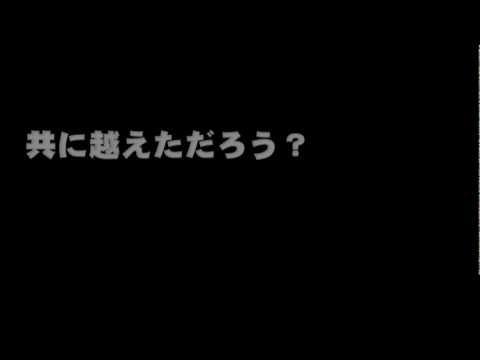 仲間 ケツメイシ 歌詞情報 - goo 音楽  http://music.goo.ne.jp/lyric/LYRUTND93186/index.html