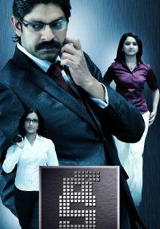 Key Telugu Movie Online - Jagapati Babu. Directed by Nagendra Prasad. Music by Vijay Kurakula. 2011 [U] w.eng.subs