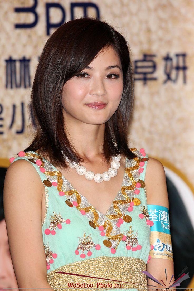 Charlene Choi 蔡卓妍 Hair Inspiration