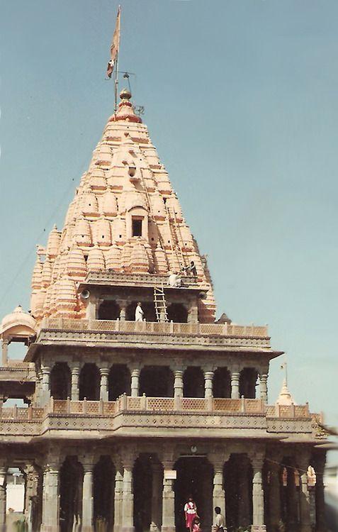 Mahakaleshwar Temple Ujjain, Madhya Pradesh, India