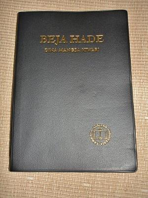 New Testament in Sundanese Austronesian Language / BEJA HADE / DINA MANGSA KIWARI / Sundanese language is spoken by approximately 27 million people in Indonesia / TSV