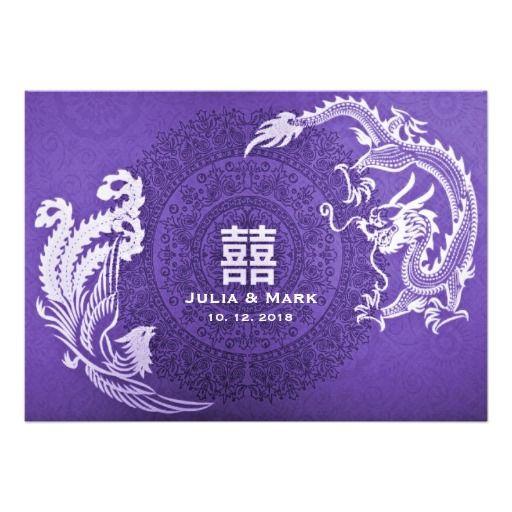 Purple Chinese Wedding Invitations Dragon Phoenix Double Happiness