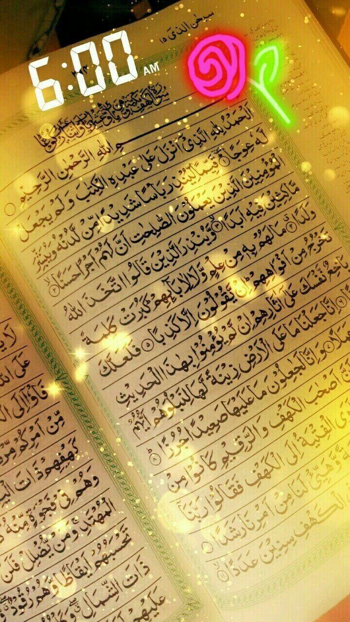 Pin By Soulaf Jam On اسلام Islam Beliefs Islamic Library Dua In Urdu