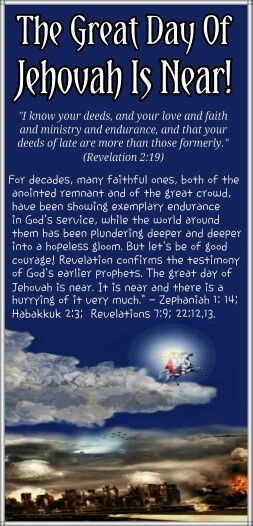 """""""I know your deeds, and your love and faith  and ministry and endurance, and that your  deeds of late are more than those formerly.""""  (Revelation 2:19)"""