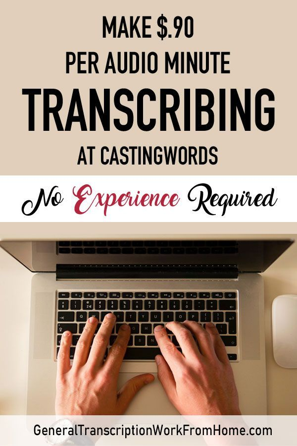 Transcription Jobs for Beginners at CastingWords. No Experience Required – #Begi… – Betty