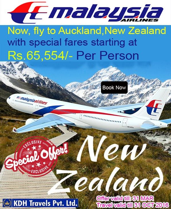 Fly To Auckland New Zealand