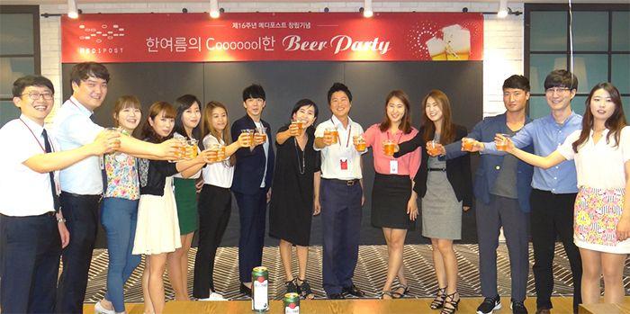 메디포스트, 창사 16주년 기념 임직원 비어파티 개최