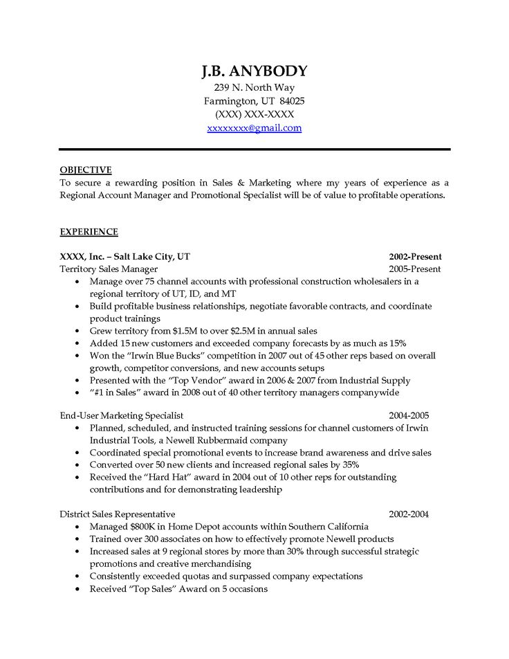resume objective sales for position objectives management