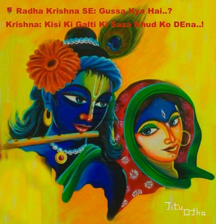 Radha Krishna SE: Gussa Kya Hai..? Krishna: Kisi Ki Galti Ki Saza Khud Ko DEna... . <3 <3 लव यू कृष्णा..., राधे... राधे... <3 <3 जीतू... (。◕‿◕。)