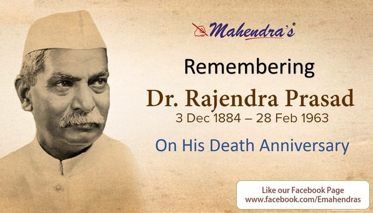 🇮🇳The nation pays rich tributes to the first President of India, Dr Rajendra Prasad on his death anniversary.🇮🇳  👉#DrRajendraPrasad was the first President of India, from 1950-1962  👉When India became a Republic in 1950, He was elected first President by the Constituent Assembly.  👉He was honored by Bharat Ratna in 1962.  👉A Tribute to him on his Death Anniversary🙏