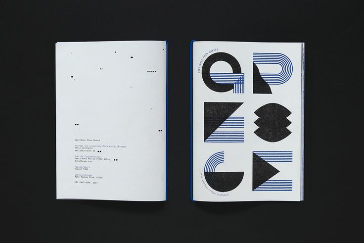 Slanted Special Issue—Athens on Behance