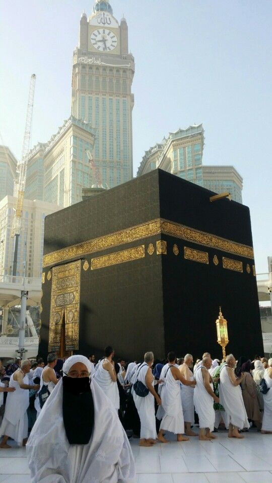 The Kaaba or Ka'aba is a cuboid building at the center of Islam's most sacred mosque, Al-Masjid al-Haram, in Mecca, Saudi Arabia.