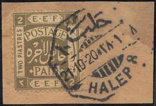 SYRIA PALESTINE TURKEY 1920 ALEP 8 OCTAGONAL NEAT STRIKE ON 2pi EEF STAMP OF