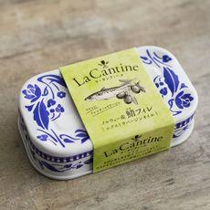 LaCantine鯖フィレエクストラバージンオイル/ラカンティーヌ