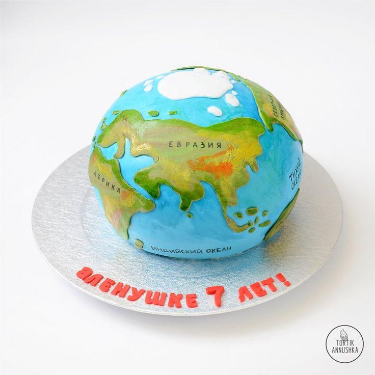 Планета Земля торт №1075 на заказ в Москве
