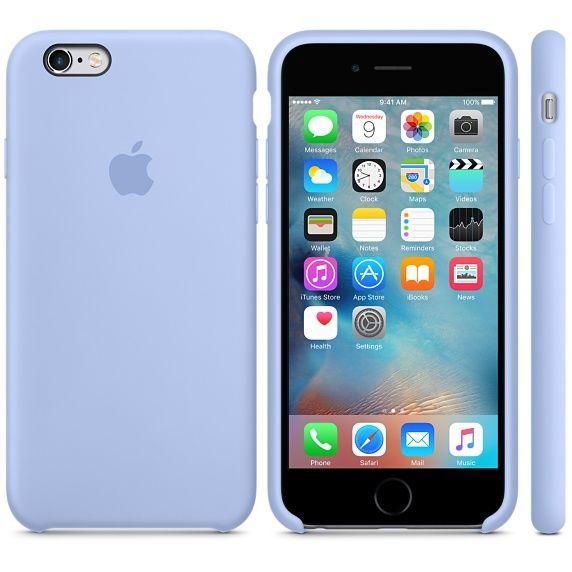 Funda Silicone Case para el iPhone 6s - Amarillo - Apple (ES)