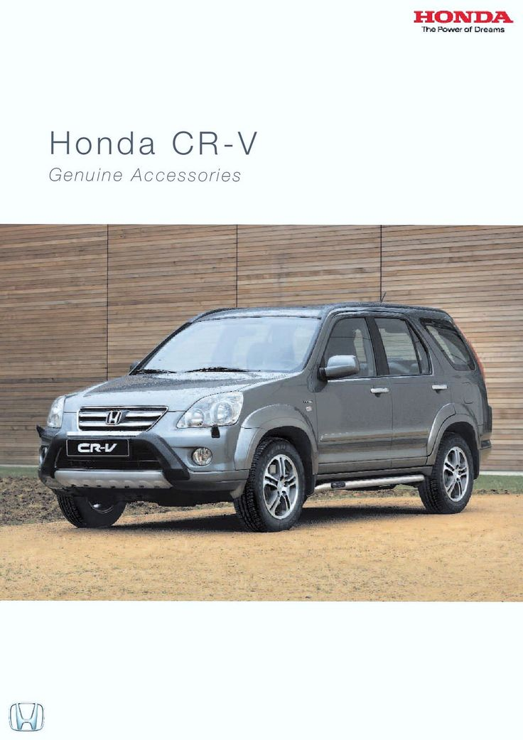 Honda CR-V Mk2 Euro Accessory Brochure 2004