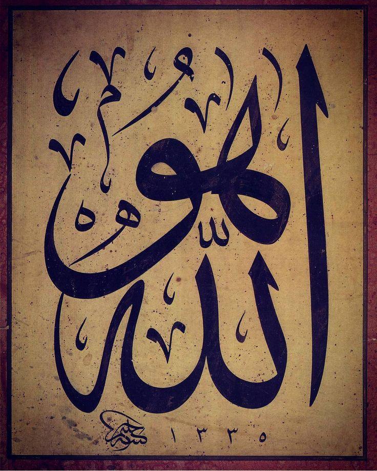 "64 Beğenme, 1 Yorum - Instagram'da hüsn'ü hat adayı (@sdka_sd): ""Üstad halim efendiden ""Hu Allah"" #hatsanatı #hattat #halimefendi"""