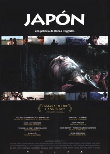 vertigo full movie download in hindi 480p