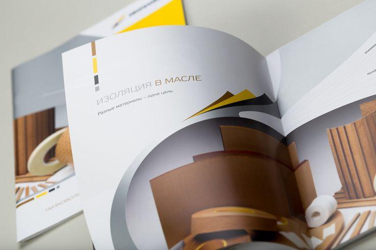 ISOVOLTA | Logo Design, Corporate Design, Catalog, Webdesign by Big Pen
