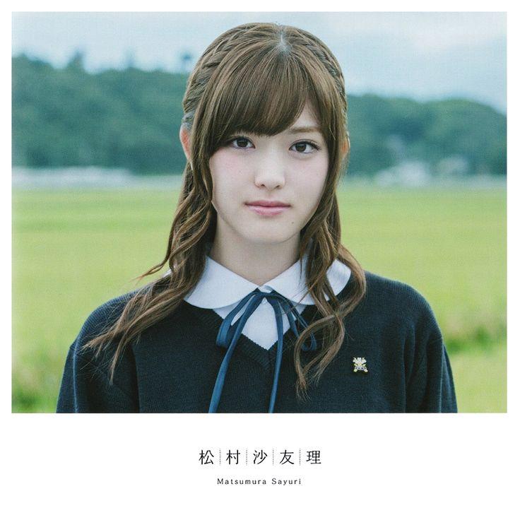 46wallpapers: Nogizaka46 13th Single - Ima, Hanashitai Dareka ga Iru <Type Regular>
