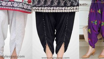 Types & Styles of Tulip Pants Latest Trends 2016 in Pakistan-