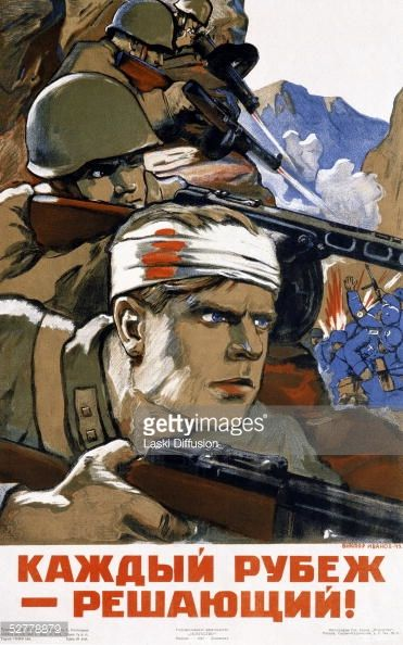 A World War II Soviet propaganda poster