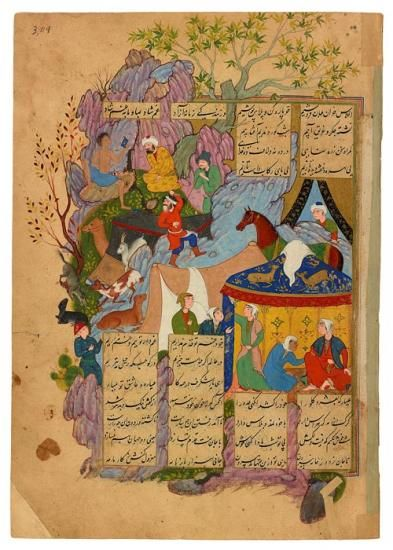 Lailā Summons Majnūn to Her Camp | Lailā Summons Majnūn | The Morgan Library & Museum