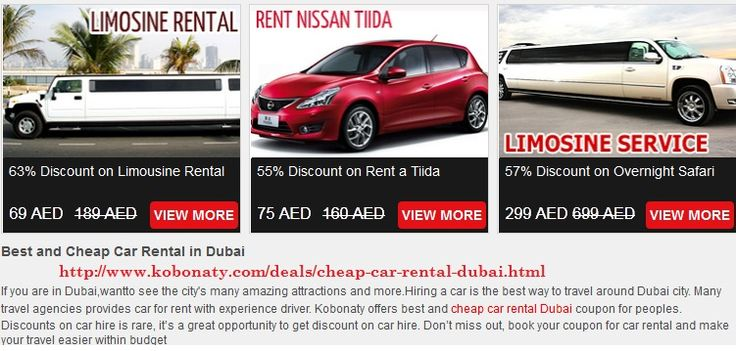 book your coupon for car rental and make your travel easier within budget @ http://www.kobonaty.com/deals/cheap-car-rental-dubai.html