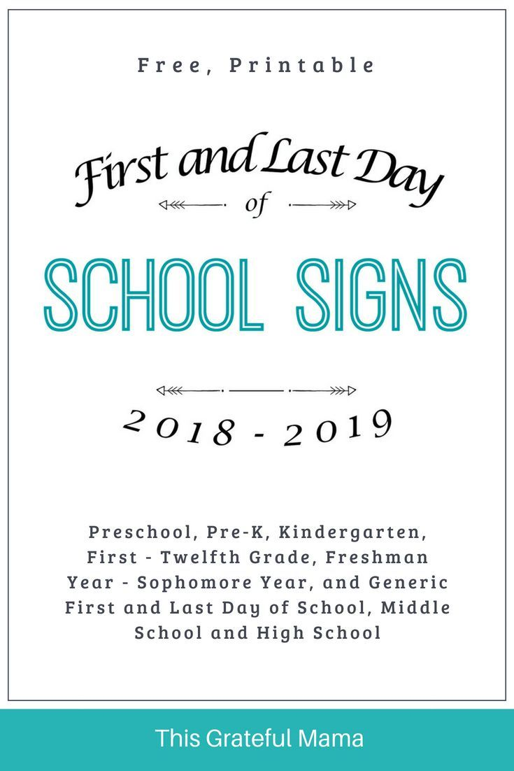 graphic regarding Last Day of School Printable named 2018-2019 Printable Initially and Remaining Working day of College or university Indicators