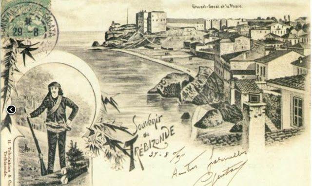 e-Pontos.gr: Ματιές στην ιστορία του αλησμόνητου Πόντου, τα ιερ...