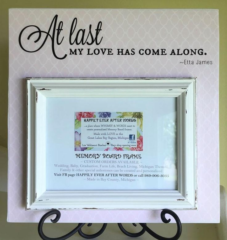 41 best HAPPILY EVER AFTER WORDS - custom Memory Board Frames ...