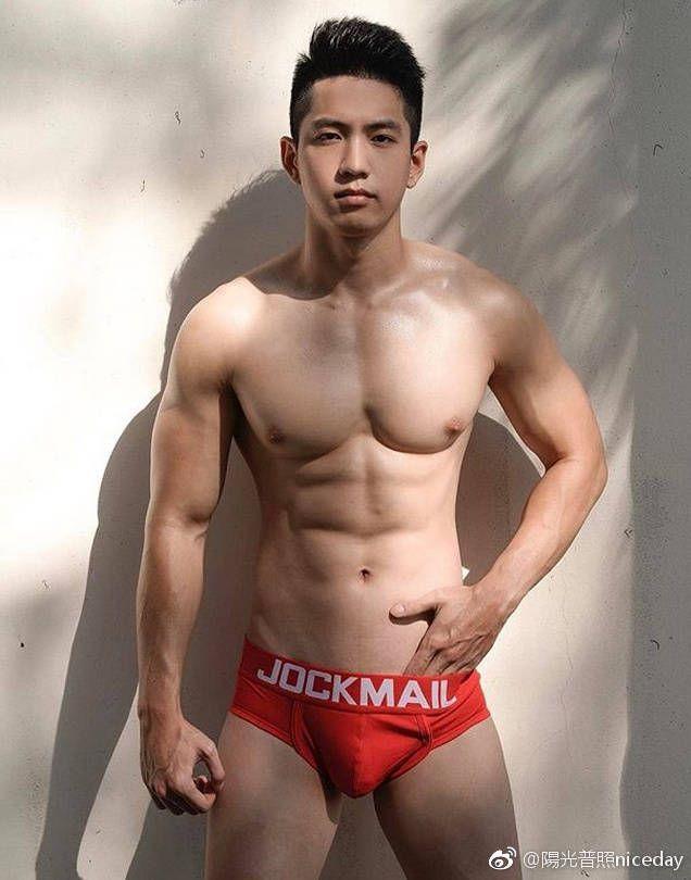 66fb3169c997 Mw Hot Asian Men, Asian Guys, Cute Underwear, Men's Undies, Sexy Men