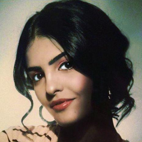 Princess Amira Al Taweel (above) of Saudi Arabia. From Beautiful Middle Eastern Women