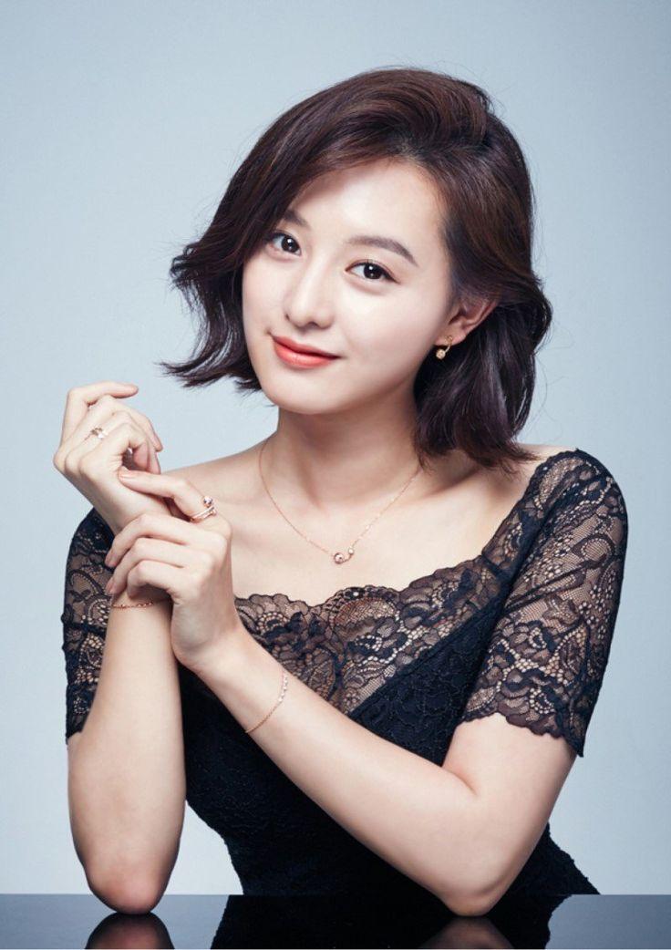 149 best images about Kim Ji Won on Pinterest | December ...