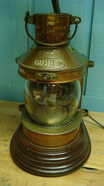 RESERVED FOR Bill Miller Ship Lamp Lantern - Vintage Tung Woo Masthead Ship's…