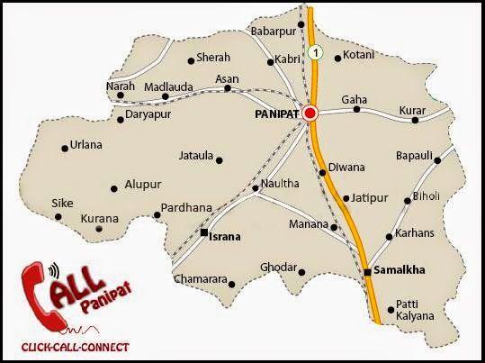 Visit on callpanipat.com, get panipat latest news, jobs, recruitments... Panipat Blog- Latest News, Jobs, Recruitment, Careers: Panipat Blog- City Map and Latest News Updates Pan...