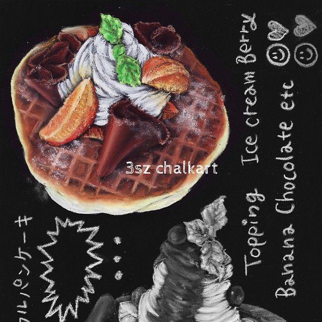 #illustration #3szchalkart #blackboardartwork #chalkart #チョークアート #黒板アート #黒板 #看板 #パンケーキ #ワッフルパンケーキ #食べたい