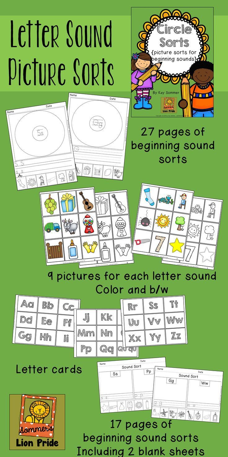 Letter sound pictures sorts - Circle Sorts - perfect for Pre-K and K - great way to have students work on beginning letter sounds