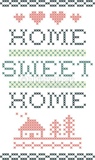 home sweet home cross stitch -