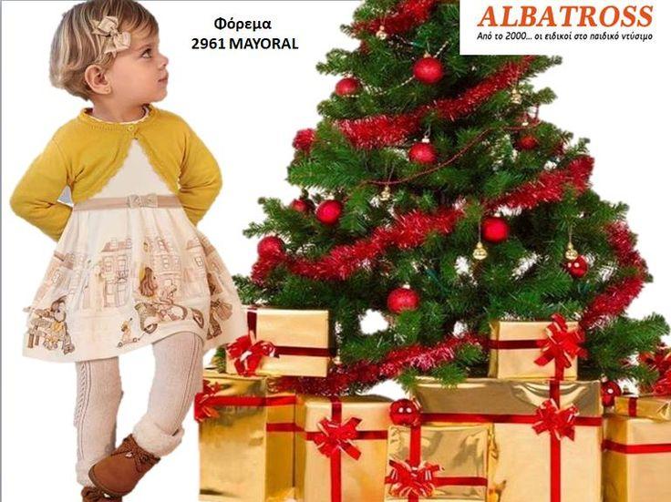 #Φόρεμα 2961 #MAYORAL.  Όμορφο #φόρεμα_φούτερ σε εκρού χρώμα για κορίτσι μέχρι Νο 3 . Το σχέδιο απεικονίζει παιδιά σε μια πόλη . Δένει στη μέση με ζώνη . Τέλειο #δώρο για τα Χριστούγεννα . http://albatross-junior.gr/koritsi/baby-girl/foremata ( Η ζακέτα της φωτογραφίας έχει εξαντληθεί )