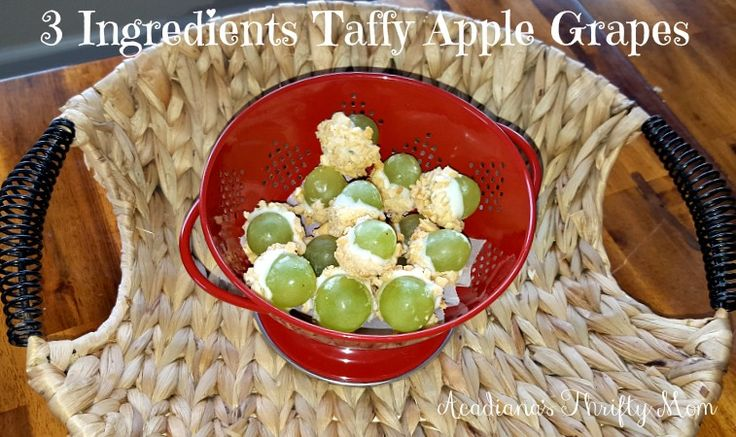 3 Ingredient Taffy Apple Grapes I am completely in love with these 3 ingredient Taffy Apple Grapes!  I think you will be too.  My kids love them.  My husband loves them.  Everyone in our house LOVE...