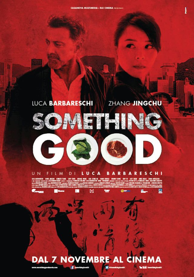 """Something Good"", regia Luca Barbareschi, distribuito da 01 Distribution, design internozero comunicazione"