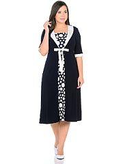 Платье Magwear  Просто восхительно! Платье из тонкого материала мягко обыгрывает фигуру подчеркивая женские прелести и дарит ощущение легкости при этом можно использовать как и деловой вариант.. Платье Magwear промокоды купоны акции.