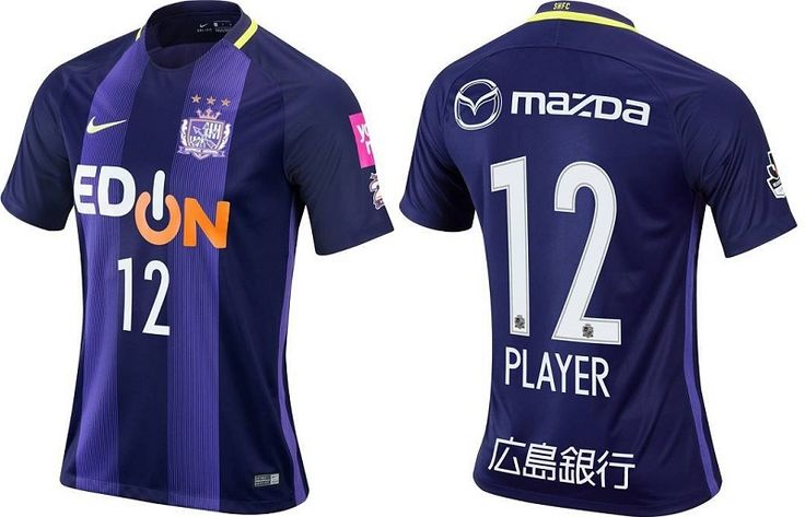 Camisas do Sanfrecce Hiroshima 2017 Nike