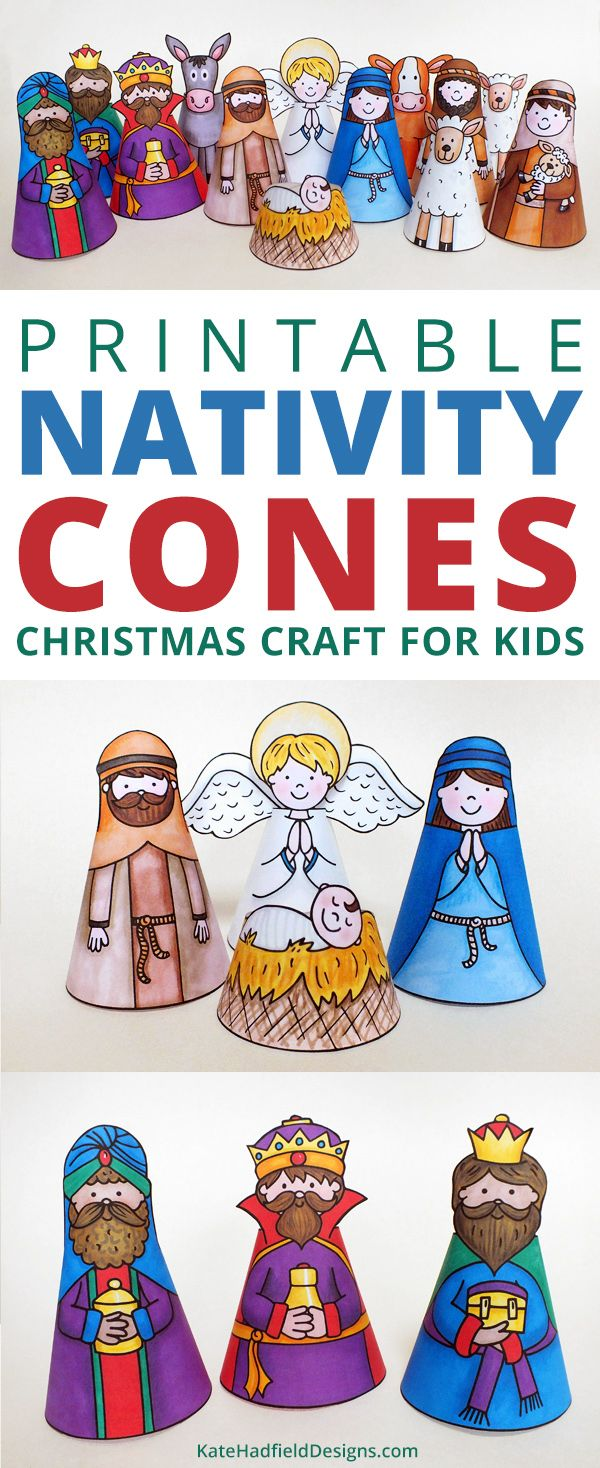 Easy Christmas Nativity craft for kids - just print, cut out and colour in to create your own paper nativity set! An easy Christian Christmas craft that the kids will enjoy year after year!