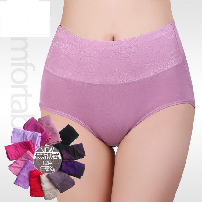 ZW90 Women Modal Panty High Waist Breathable Trigonometric Panties Plus Size Female Underwear Body Shaping Briefs  M-XXXL