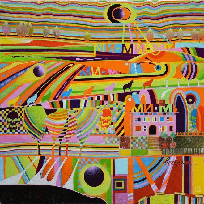 "Konstantin Slepukhin. (Russia, Moscow) ""Four Eclipse"" 2016. Size 50x50sm/ Oil on canvas. Слепухин Константин. ""Четыре затмения"". 2016 (50x50) холст, масло.  More on www.ivanovgallery.ru"