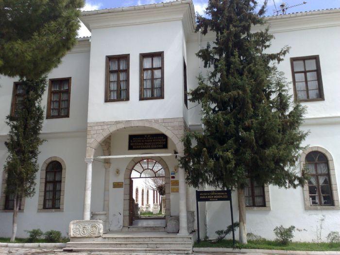 Muğla Müzesi resimler & fotoğraflar || Muğla Merkez || Muğla - MyTurkeyTravel.Com